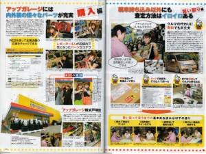 news100401_6B