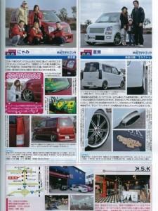 news110411_3B