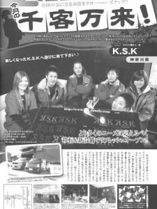 news110411_6B