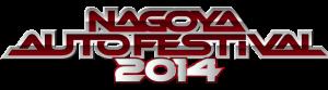 NAF2014_logo