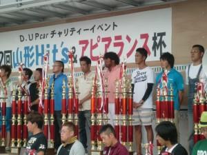 富岡さん ワゴン総合優勝